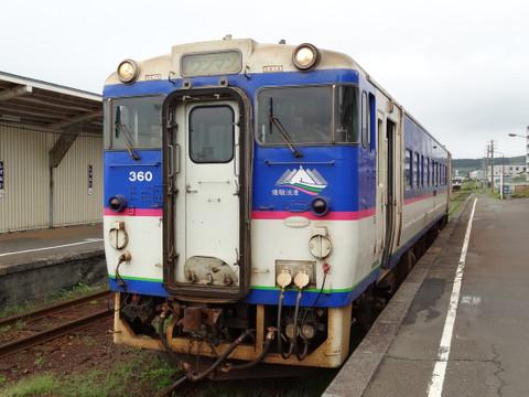 Dsc005151